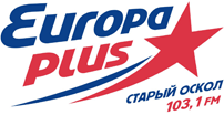 Европа Плюс Старый Оскол
