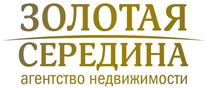 Агентство недвижимости Золотая середина