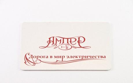 Дисконтная карта магазин «Ампер»