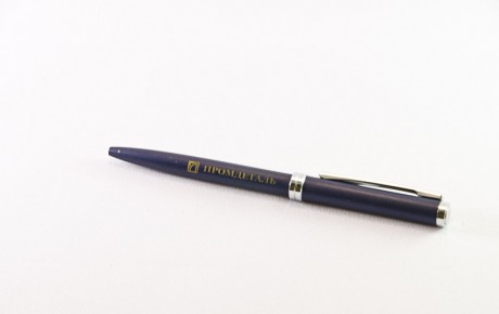 Ручка «Промдеталь»